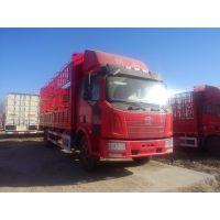 解放J6L6.8米原装高栏货车销售