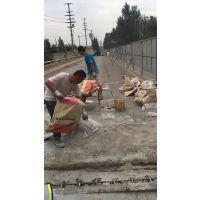 广州水泥裂缝处理材料多少钱一吨