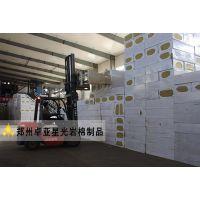 保温吸声材料岩棉制品生产厂家卓亚星光