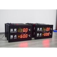 600x400x55mm黑色铝塑背板温度露点端子屏批发
