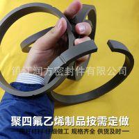 塑料王F4填充锡青铜粉件(数控加工中心定制,来图纸来制造生产)
