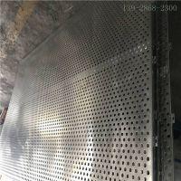 氟碳铝单板价格 免费设计 优质铝单板 佛山厂家