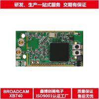 鑫博创美 WIFI信号放大器主板 无线扩展器模块 300M中继路由模块
