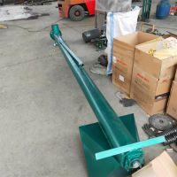多功能螺旋提升机 绞龙 小型螺旋输送机 定制不锈钢输送机