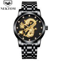 源头厂家NEKTOM耐顿男士手表防水七珠钢带手表黄金龙经典商务男表