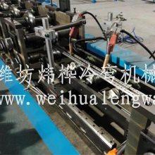 高速电器柜骨架生产设备,操作简单节约人工