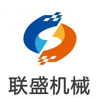 任县联盛机械制造厂