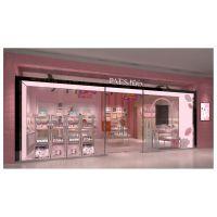 化妆品连锁店设计|化妆品连锁店设计|化妆品店连锁店面设计