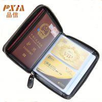 深圳工厂定制新款出国旅游多功能护照夹PU证件夹仿皮 机票护照包