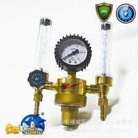 防掉双管氩气表 氩气减压表 耐用减压器 焊接配件氩气减压器