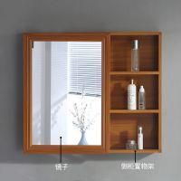 白木纹太空铝镜柜卫生间浴室镜柜镜架梳妆镜子厕所简约现代镜包邮