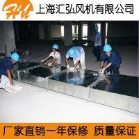 上海汇弘承接各类通风管道工程厨房排烟设计安装工程地下车库通风换气工程