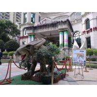 仿真恐龙出租3D动态恐龙 会动会叫