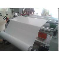 艾利AWs1003*80克镭射铜版纸供应商