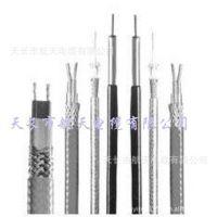 蓝普热电偶用补偿导线及补偿电缆--KX-GA-VV、KX-GA-VVRP等型号