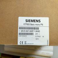 西门子供应6ES7314-1AG14-0AB0