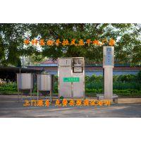 深圳小型豆腐干加工设备 自动小型豆腐干生产线 全自动豆干机器厂家