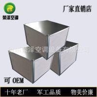 新风换气机芯体热回收纸芯ABS芯全热交换芯体热回收器热回收芯体