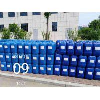 反渗透阻垢分散剂ExlenMBC5015
