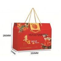 新款设计土特产包装盒礼盒质量保证全国发货