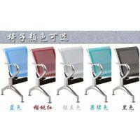 不锈钢三人位连排椅*银行用的不锈钢凳子* 公共排椅都有什么尺寸