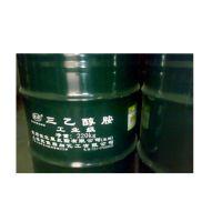 销售工业级三乙醇胺橡胶聚合活化剂催化胶黏剂水泥增强剂