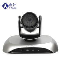 H.264 USB高清1080P 3倍变焦视频会议摄像机 210万像素