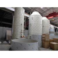 南京市印刷厂废气处理施工设计 废气成套设备销售 pp水喷淋塔