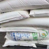 玉米淀粉 厂家直销 西王25kg 食品添加剂 增稠剂 玉米淀粉