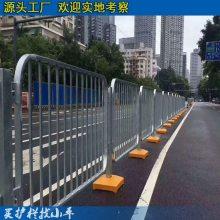 定做深标Ⅰ型护栏 惠州港式路侧围栏现货 护栏现货批发