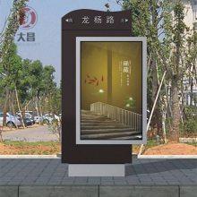 宿迁厂家加工定制长方形不锈钢户外交通路名牌 道路太阳能指路牌灯箱广告牌