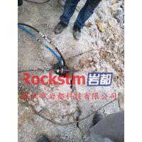 公路涵洞开挖裂石机混凝土劈裂器一套多少钱-岩都科技