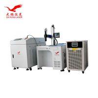 深圳激光焊接机,东莞光纤激光焊接机,宝安激光焊接机