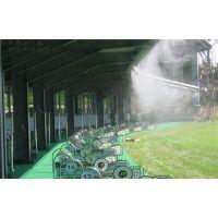 流水雾景水景人工造雾系统技术参数
