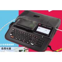 供应MAX套管标签打印机LM-550E