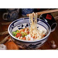 西安面食加盟-面食加盟连锁-赵家腊汁肉(优质商家)