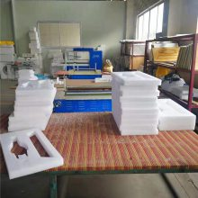 珍珠棉包装加工报价-鹤山珍珠棉包装加工-台城包装