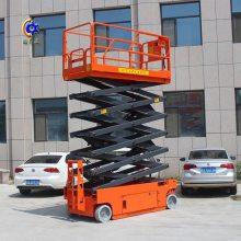 自行式升降机自行式升降平台 高空作业平台 超易达小型迷你电动升降机运行稳