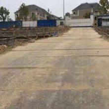 恒富昌(图)-出租铺路钢板-眉山铺路钢板