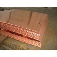 3*600*1500紫铜板销售 上海触科