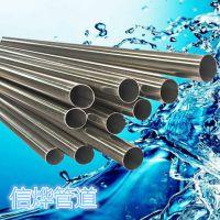 河南供应304材质不锈钢薄壁管|DN65不锈钢卡压式水管价格