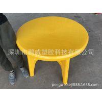 生产厂家荐 黄色新款圆桌 肠粉店通用成人靠背椅 配套餐椅餐圆桌