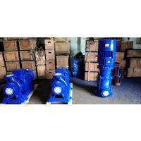 多级泵图片40CDLF8/110标准不锈钢水泵什么价40CDLF8/120 扬程10M 功率4KW