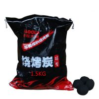 BBQ球型烧烤炭1.5公斤袋装 无烟烧烤碳 户外野营烧烤用炭厂家直销