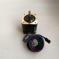 17HD48002H-22B  Nema 17 Stepper Motor 1.7 A 0.59 Nm 84 oz.in
