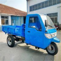 矿用直角斗柴油三轮车 家用载重拉货工程三马子 可以持久使用的工程三轮车