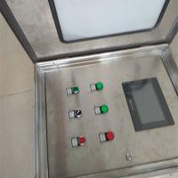 宿迁不锈钢304配电箱 基业箱电控柜 成套系统