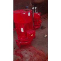 安装保修消火栓泵XBD8.6/10-65L室内多级泵 3CF认证消防泵