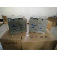 一电蓄电池LFP12230/FirstPower免维护蓄电池12V230AH厂家价格