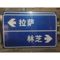 西宁道路标志牌加工厂